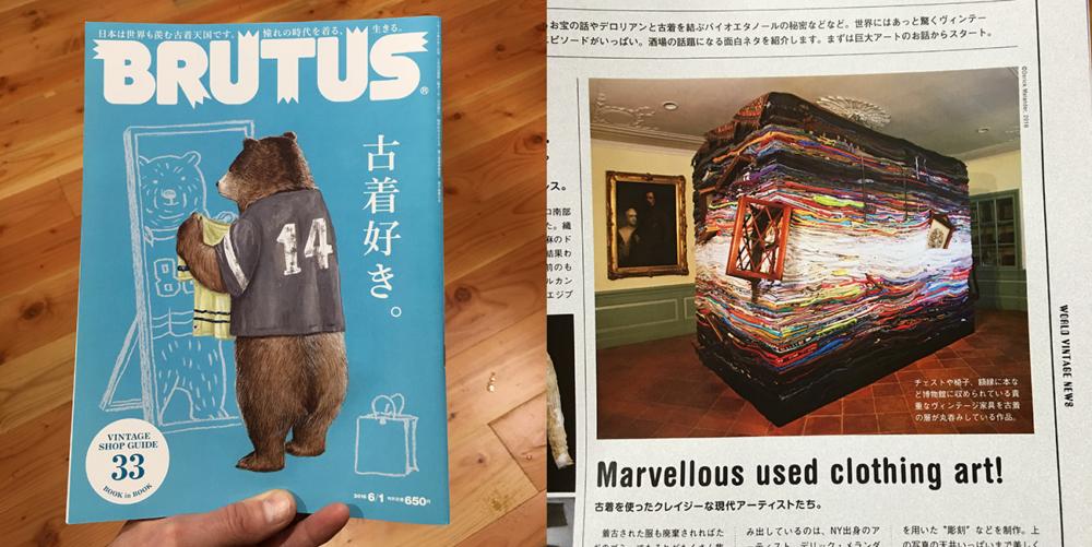 Brutus Magazine, June, 2006