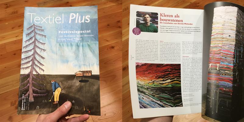 Textiel Plus, Summer, 2015